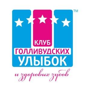 логотип клуб голливудских улыбок