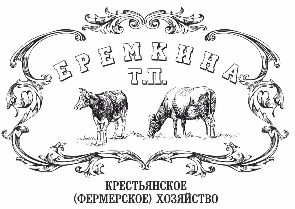 лого_еремкина