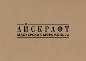 IceCraft-logo-on-craft