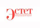 журнал «Эстет»