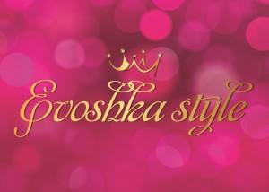 Еvoshka style логотип 700х500-2-м
