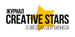 creative_stars_logo