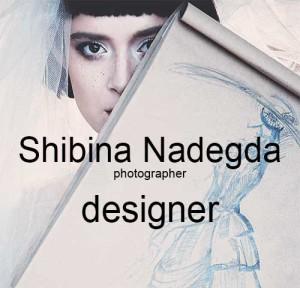 shibina